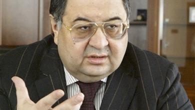 210313161359 9321 Αυτοί είναι οι Γερμανοί και Ρώσοι «ολιγάρχες» που έχουν τα λεφτά τους στην Κύπρο