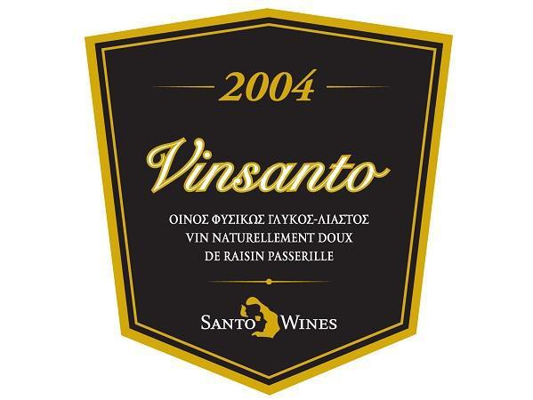 diaforetiko.gr : 10801 Σοκολάτα Vinsanto: Η Ελληνικής παραγωγής σοκολάτα με γεύση κρασί!