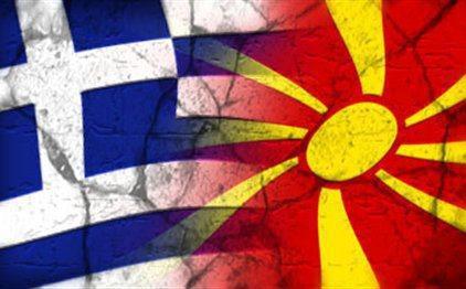 """ΣΟΚ...Ξυπνάτε Έλληνες-ΟΡΙΣΤΙΚΟ! """"ΒΟΡΕΙΑ ΜΑΚΕΔΟΝΙΑ"""" ΤΑ ΣΚΟΠΙΑ! Απομένει και η έγκριση της Ελλάδας! Για να δούμε ποιοι ΠΡΟΔΟΤΕΣ θα συναινέσουν!"""
