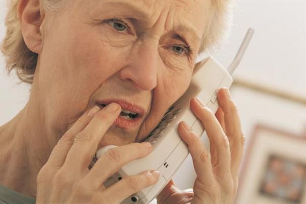 diaforetiko.gr : 78517808 600x400 Απίστευτος τηλεφωνικός διάλογος ανάμεσα στην Ελληνίδα μάνα και την κόρη της...