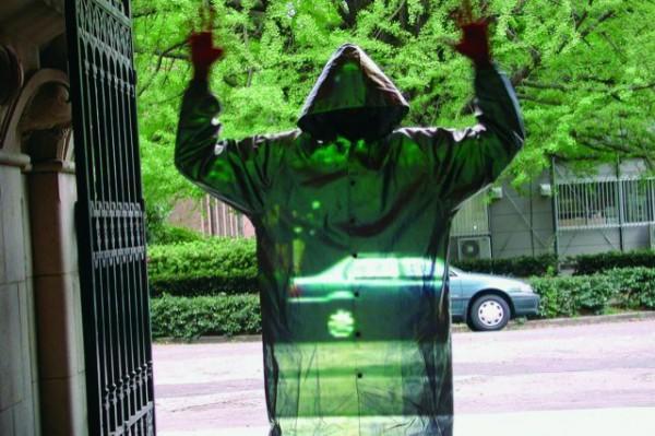 diaforetiko.gr : 640 invisibility cloak 600x399 ΚΑΝΑΔΑΣ: Έλληνας δημιούργησε μανδύα αορατότητας!! (βίντεο)