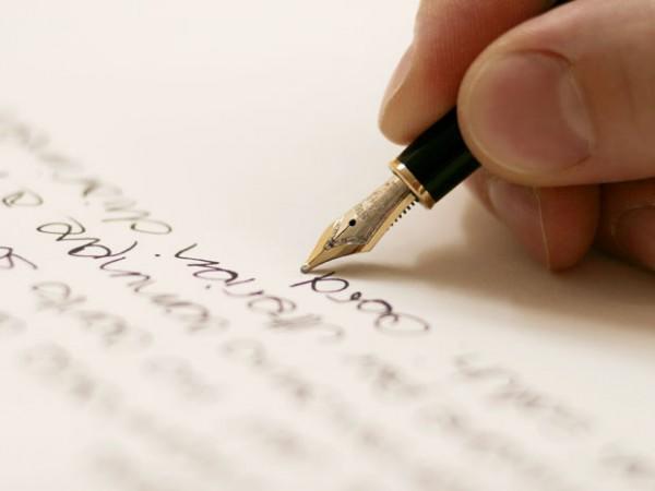 diaforetiko.gr : Writing A Letter 600x450 ΕΠΙΣΤΟΛΗ : Στον αγαπημένο μου σύζυγο...