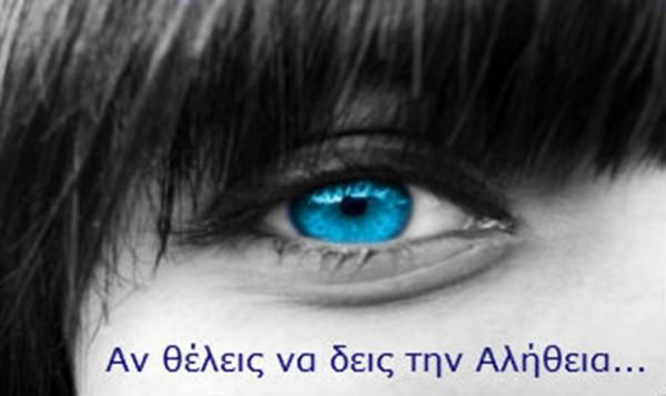 diaforetiko.gr : 1149596669 5e34afbf80cebdcebc 600x357 Δέκα ψέματα που θεωρούμε ότι είναι αλήθεια...