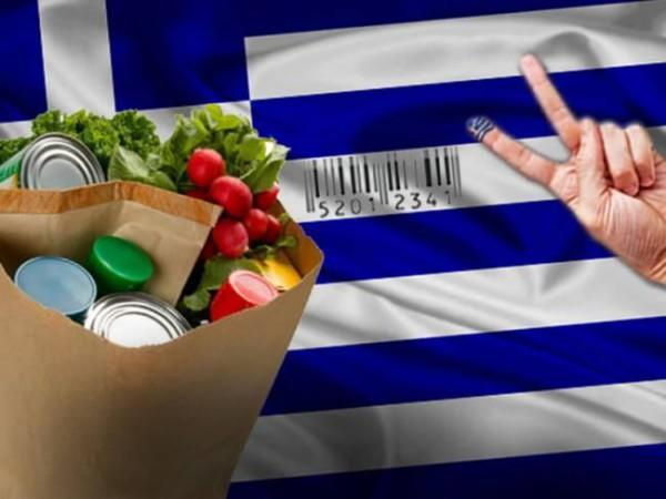 diaforetiko.gr : 29d5b43b8199087fbda36d81e2263444 xl 600x450 Αυτή είναι η λίστα με Ελληνικά προϊόντα για να ξέρουμε τι αγοράζουμε!