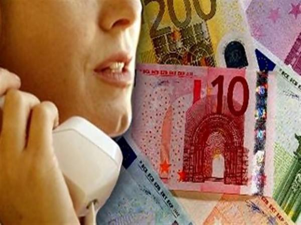diaforetiko.gr : PB13001125 600x449 Οφειλέτης ξεφτίλισε και ψάρωσε υπάλληλο Εισπρακτικής εταιρείας ! Σπάστε τους τα νεύρα… (ΗΧΗΤΙΚΟ)