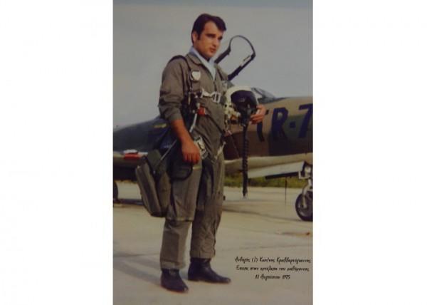 diaforetiko.gr : krabartogiannos2 600x428 Ο πιλότος που θυσιάστηκε για να σώσει ένα χωριό !!!