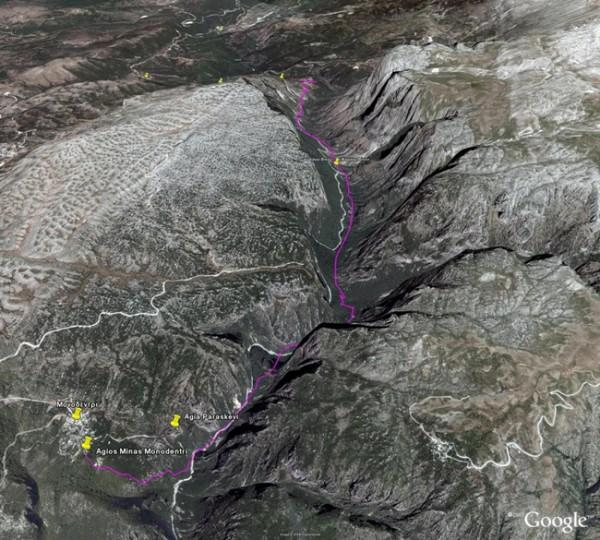 diaforetiko.gr : VikosGorge 600x540 Το φαράγγι του Βίκου στην Ήπειρο   Tο αποκαλούν και το Γκραντ Κάνιον της Ελλάδας