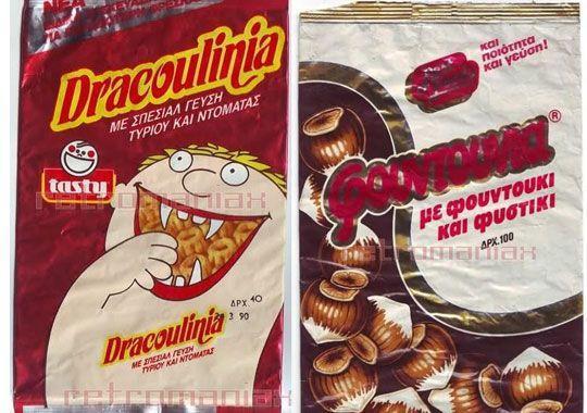 diaforetiko.gr : snacks p01 80 φωτογραφίες που θα σας θυμίσουν τη δεκαετία του 80!