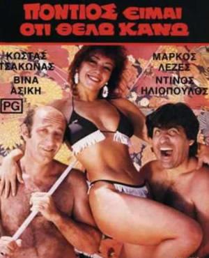 diaforetiko.gr : 80s 67 80 φωτογραφίες που θα σας θυμίσουν τη δεκαετία του 80!