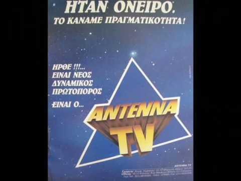 diaforetiko.gr : 80s 69 80 φωτογραφίες που θα σας θυμίσουν τη δεκαετία του 80!