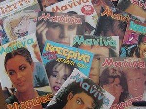 diaforetiko.gr : 80s 80 80 φωτογραφίες που θα σας θυμίσουν τη δεκαετία του 80!