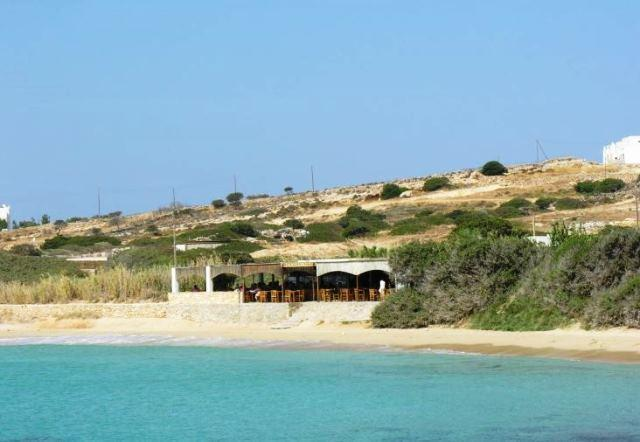 tilestwra.gr : 7 foinikas Κουφονήσια: Ένας επίγειος παράδεισος χαλάρωσης !! Ασύλληπτη ομορφιά…