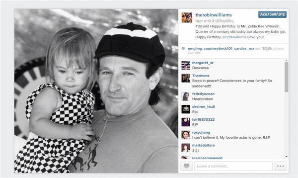 robwilliaminstagram 1407819452088 1407819452088 To συγκινητικό τελευταίο tweet του Robin Williams