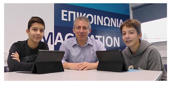 diaforetiko.gr : withAmbasTeamGreeceK Thumb Πρωτιά Ελλήνων μαθητών σε διεθνή σχολικό διαγωνισμό της Microsoft!