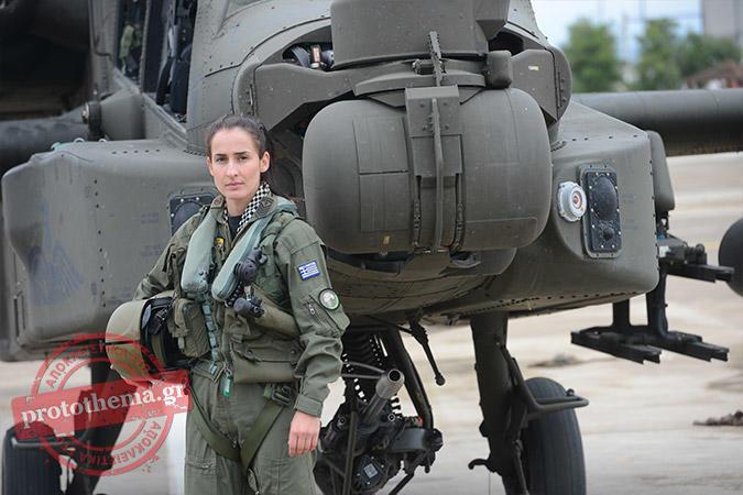 diaforetiko.gr : DSC 6565d Μπράβο της !!! Αυτή είναι η πρώτη γυναίκα χειριστής ελικοπτέρων Apache στην Ελλάδα!