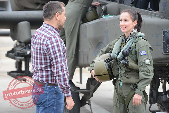 diaforetiko.gr : DSC 6565f Μπράβο της !!! Αυτή είναι η πρώτη γυναίκα χειριστής ελικοπτέρων Apache στην Ελλάδα!