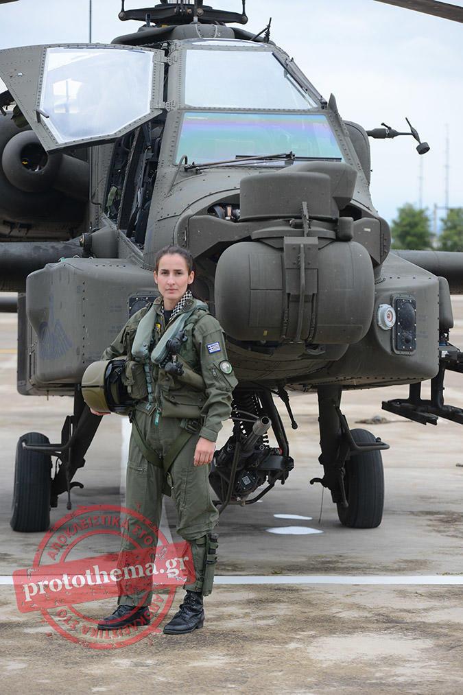 diaforetiko.gr : DSC 6599b Μπράβο της !!! Αυτή είναι η πρώτη γυναίκα χειριστής ελικοπτέρων Apache στην Ελλάδα!