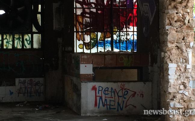 diaforetiko.gr : alaska2 Πώς είναι σήμερα μέρη που γυρίστηκαν αγαπημένες ελληνικές ταινίες