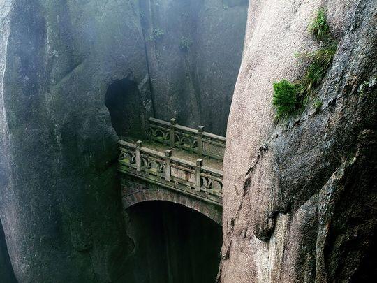 diaforetiko.gr : anhui Φοβερές εικόνες: Οι 20 ωραιότερες γέφυρες του κόσμου! Ανάμεσα τους και μια ελληνική !!