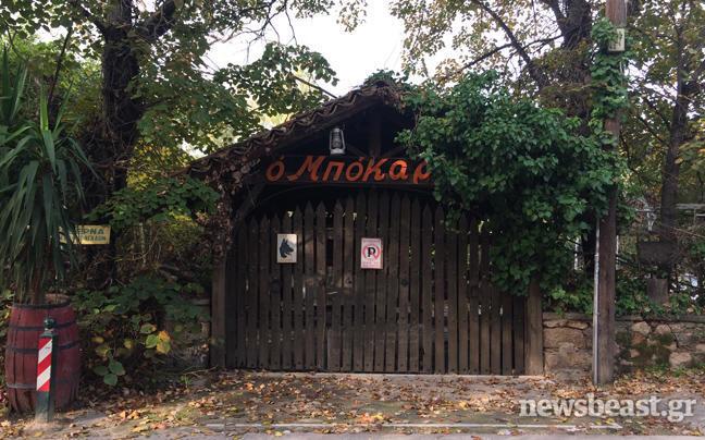 diaforetiko.gr : mpokaris1 Πώς είναι σήμερα μέρη που γυρίστηκαν αγαπημένες ελληνικές ταινίες
