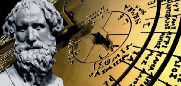 Τι έκαναν οι Έλληνες για τον κόσμο; Αξίζει να διαβαστεί από όλους…
