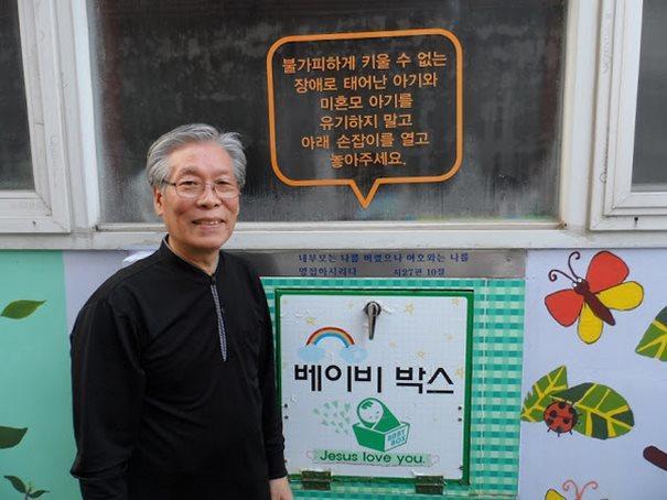 diaforetiko.gr : kouti mwra 6  Υπάρχει ένας άντρας στη Νότια Κορέα που φτιάχνοντας ένα κουτί έσωσε αμέτρητες ζωές παιδιών
