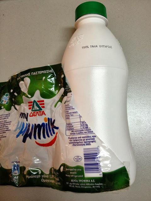 diaforetiko.gr : jhjhkj «Ας ξυπνήσουμε και ας ψαχτούμε επιτέλους»! Δείτε τι συμβαίνει με το γάλα που αγοράζουμε από τα σούπερ μάρκετ