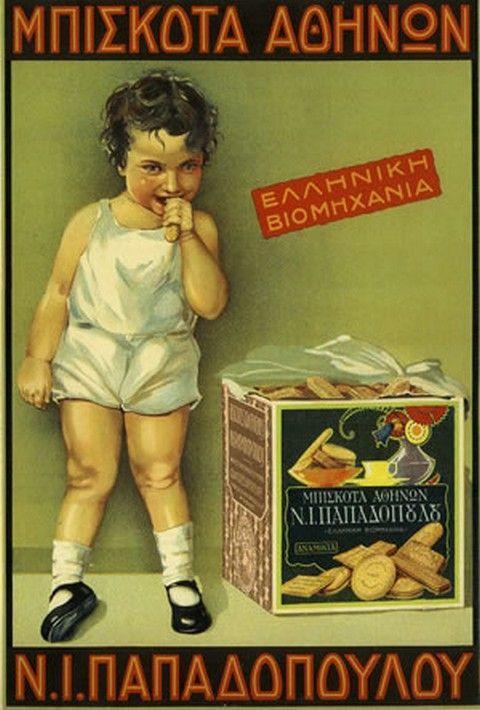 diaforetiko.gr : 2ff1a0fea5c3923ec86d6794e4b386eb Παλιές ελληνικές διαφημιστικές αφίσες που… ξυπνούν όμορφες μνήμες!