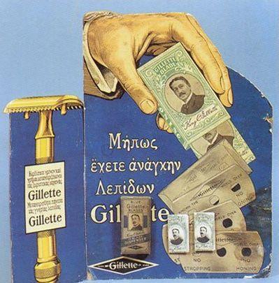 diaforetiko.gr : 6210 Παλιές ελληνικές διαφημιστικές αφίσες που… ξυπνούν όμορφες μνήμες!