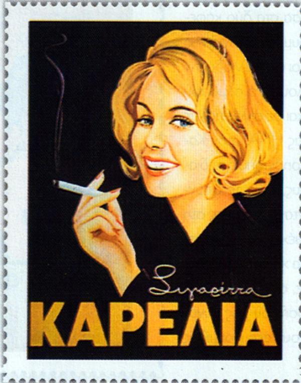 diaforetiko.gr : ceb9cf86 cebaceb1cf81ceb5cebbceb9ceb1 600x764 Παλιές ελληνικές διαφημιστικές αφίσες που… ξυπνούν όμορφες μνήμες!