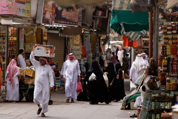 diaforetiko.gr : 100433362 Saudi Arabia.600x400 Δείτε τις 10 χώρες που δεν ξέρουν...τι θα πει εφορία! (Φωτογραφίες)