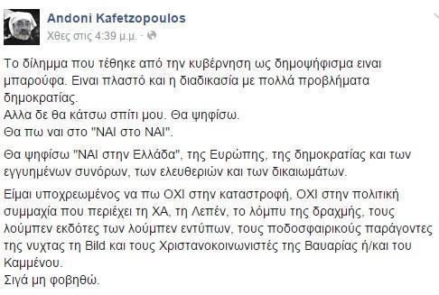 diaforetiko.gr : 11657353 10206604195204103 1254107124 n Ο Αντώνης Καφετζόπουλος παίρνει θέση για το δημοψήφισμα: «Είμαι υποχρεωμένος να πω ΟΧΙ στην καταστροφή. Σιγά μη φοβηθώ»