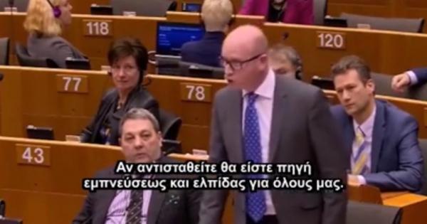 Μια ανατριχιαστική ομιλία για την Ελλάδα που πρέπει πάση θυσία να δείτε!