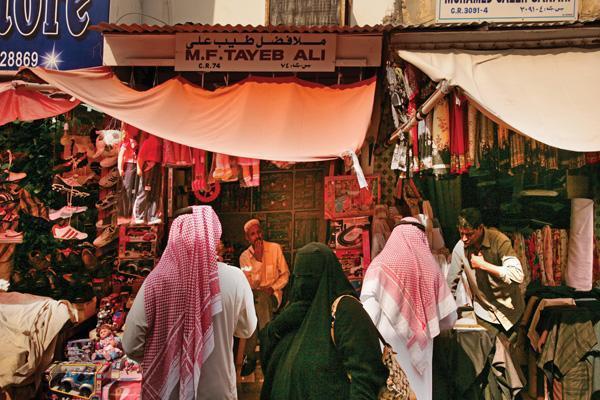 diaforetiko.gr : 48054041 Bahrain.600x400 Δείτε τις 10 χώρες που δεν ξέρουν...τι θα πει εφορία! (Φωτογραφίες)