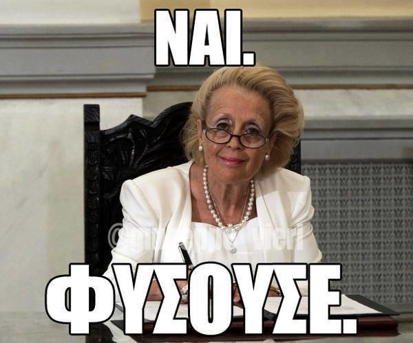 diaforetiko.gr : 10984218 1353904897987278 2394599541600849728 n 26 από τις πιο αστείες φωτογραφίες για την Πολιτική στην Ελλάδα