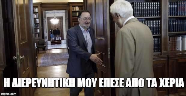 diaforetiko.gr : 11888021 976173689072111 5364234092120139391 n 26 από τις πιο αστείες φωτογραφίες για την Πολιτική στην Ελλάδα