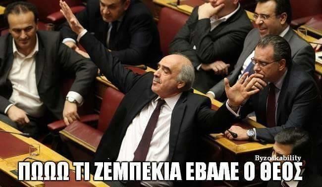 diaforetiko.gr : 11889531 1475640152737224 7024554359596495189 n 26 από τις πιο αστείες φωτογραφίες για την Πολιτική στην Ελλάδα