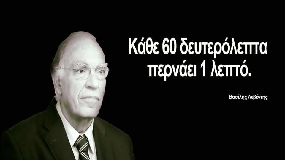 diaforetiko.gr : 11891177 974408139248666 7392462365129903484 n 26 από τις πιο αστείες φωτογραφίες για την Πολιτική στην Ελλάδα