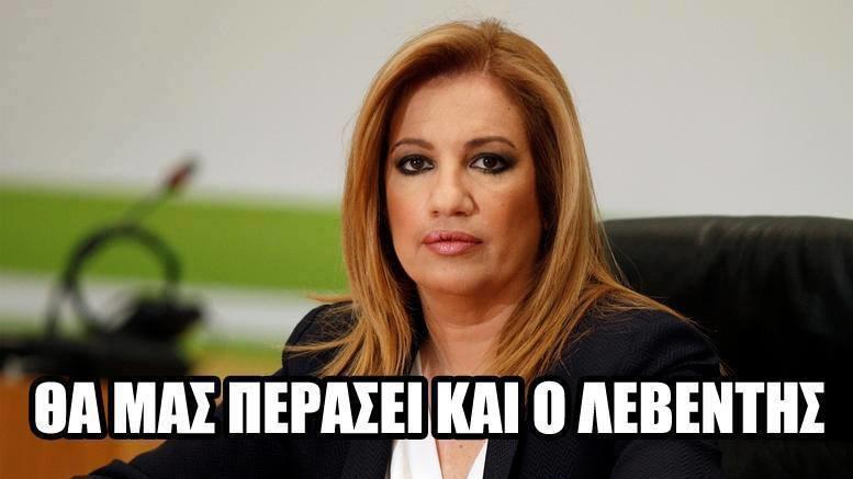 diaforetiko.gr : 11892243 974350692587744 7891926785996739965 n 26 από τις πιο αστείες φωτογραφίες για την Πολιτική στην Ελλάδα