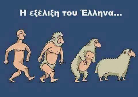 diaforetiko.gr : 11907222 577417255729500 4446068677265958801 n 26 από τις πιο αστείες φωτογραφίες για την Πολιτική στην Ελλάδα
