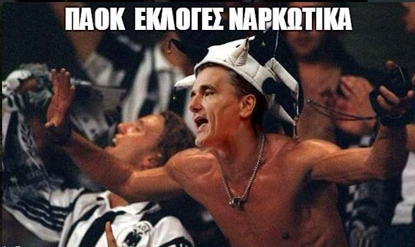 diaforetiko.gr : 2291 26 από τις πιο αστείες φωτογραφίες για την Πολιτική στην Ελλάδα