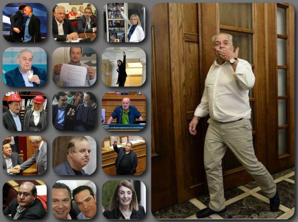 diaforetiko.gr : CNV45yVUEAE3JXP 26 από τις πιο αστείες φωτογραφίες για την Πολιτική στην Ελλάδα