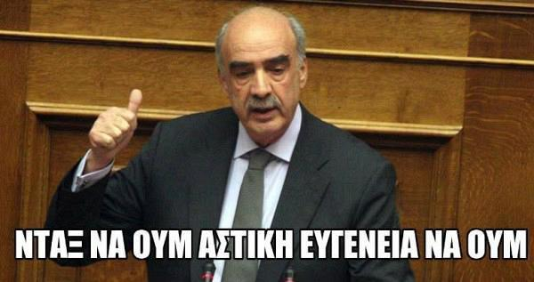diaforetiko.gr :  26 από τις πιο αστείες φωτογραφίες για την Πολιτική στην Ελλάδα