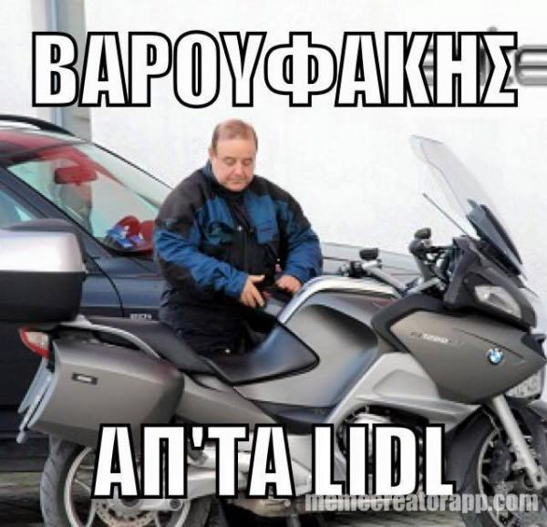 diaforetiko.gr : images.watchit1 26 από τις πιο αστείες φωτογραφίες για την Πολιτική στην Ελλάδα