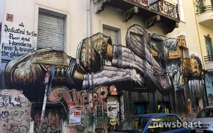 toixgrafst4 Το γιγαντιαίο γκράφιτι στο κέντρο της Αθήνας που αφιερώθηκε σε όλους τους φτωχούς και τους άστεγους της Ελλάδας