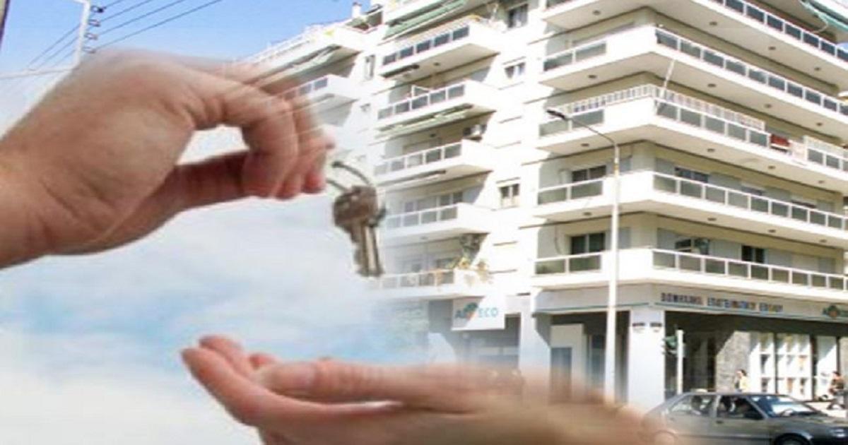 Στα κατασχεμένα σπίτια των Ελλήνων και με επιδότηση θα στεγάσουν ...