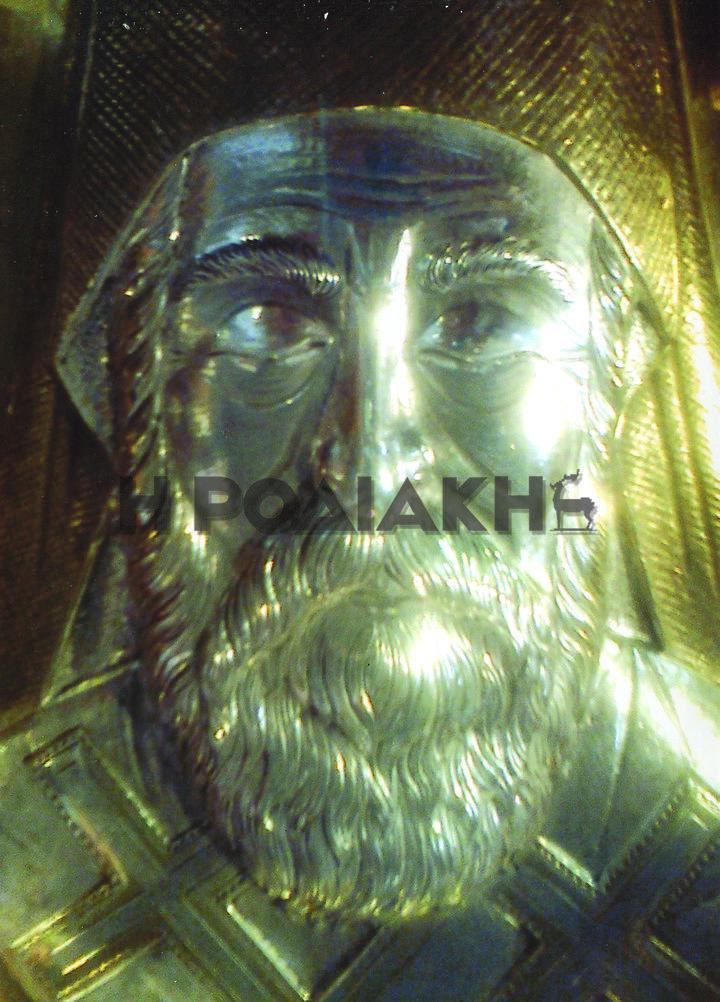 Ζωντανό θαύμα του Αγίου Νεκταρίου στην Αίγινα, τη μέρα της γιορτής του