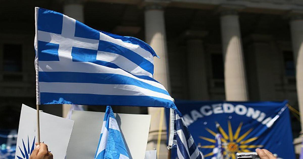 Macedonia_Greek_596697646