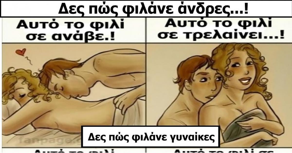 Καρτούν σεξ φωτογραφία