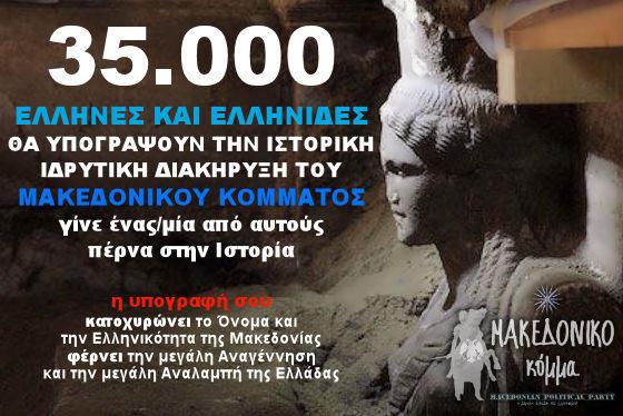 https://makedonikokomma.blogspot.gr/p/blog-page_4.html